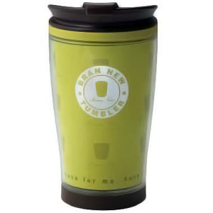 Green 430ml Travel Coffee Mug - BPA Free